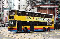 HK and NZ 2014: Buses & Trams